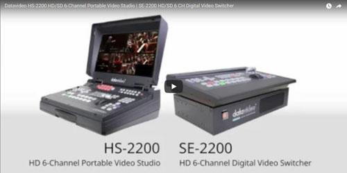 فیلم آموزشی میکسر تصویر دیجیتال Datavideo SE2200
