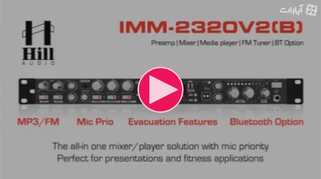 فیلم آموزشی میکسر و پری آمپ محصول کمپانی Hill-Audio مدل IMM2320v2