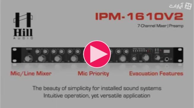 فیلم آموزشی میکسر و پری آمپ محصول کمپانی Hill-Audio مدل IPM 1610v2