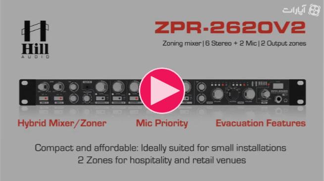 فیلم آموزشی میکسر و پری آمپ محصول کمپانی Hill-Audio مدل ZPR 2620v2