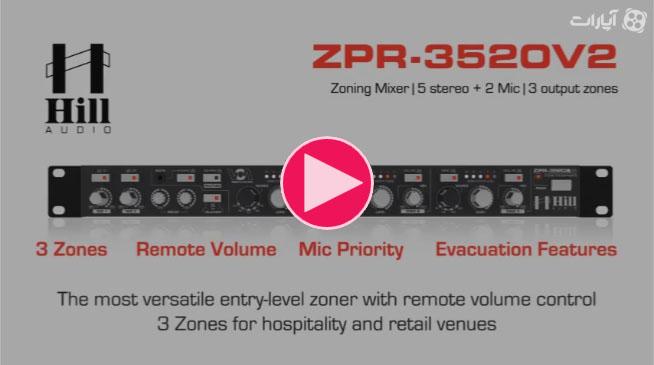 فیلم آموزشی میکسر و پری آمپ محصول کمپانی Hill-Audio مدل ZPR 3520v2