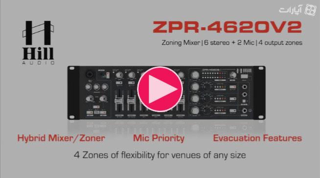 فیلم آموزشی میکسر و پری آمپ محصول کمپانی Hill-Audio مدل ZPR 4620v2