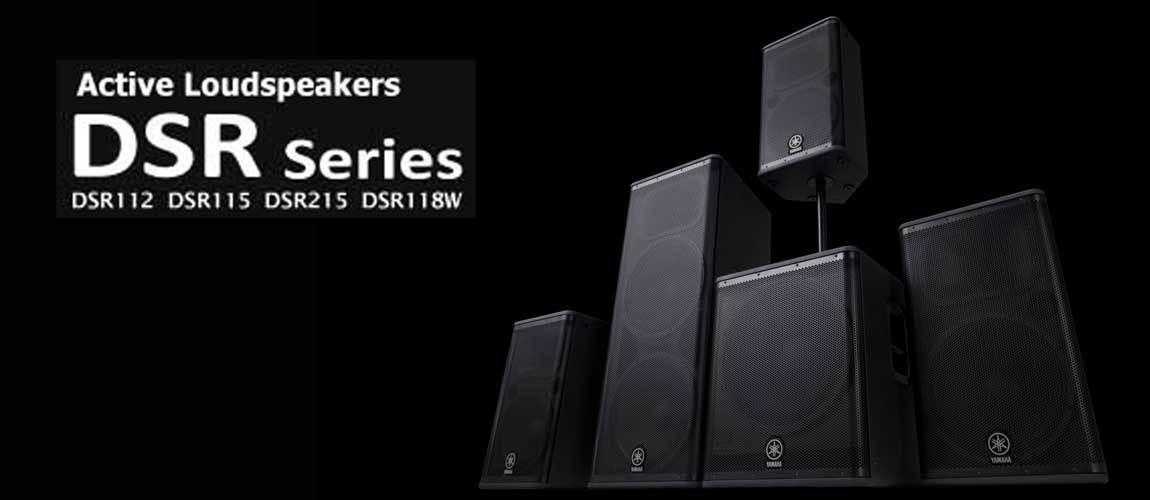 باند و ساب اکتیو حرفه ای ساخت کمپانی YAMAHA ( یاماها ) سری DSR Series