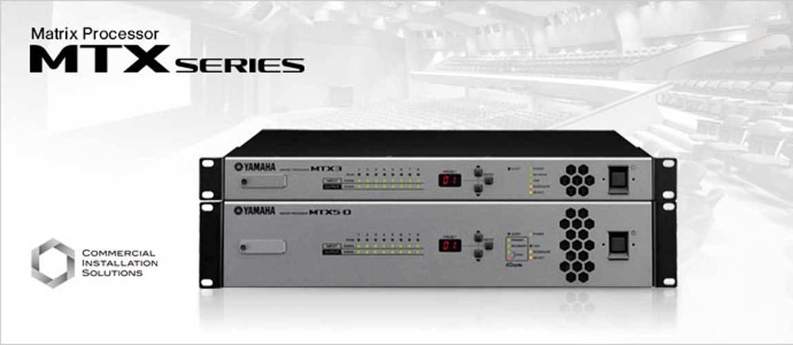 میکسر ، پری آمپ و پروسسور هوشمند و تحت شبکه صوتی محصول کمپانی YAMAHA ( یاماها ) سری MTX , MRX