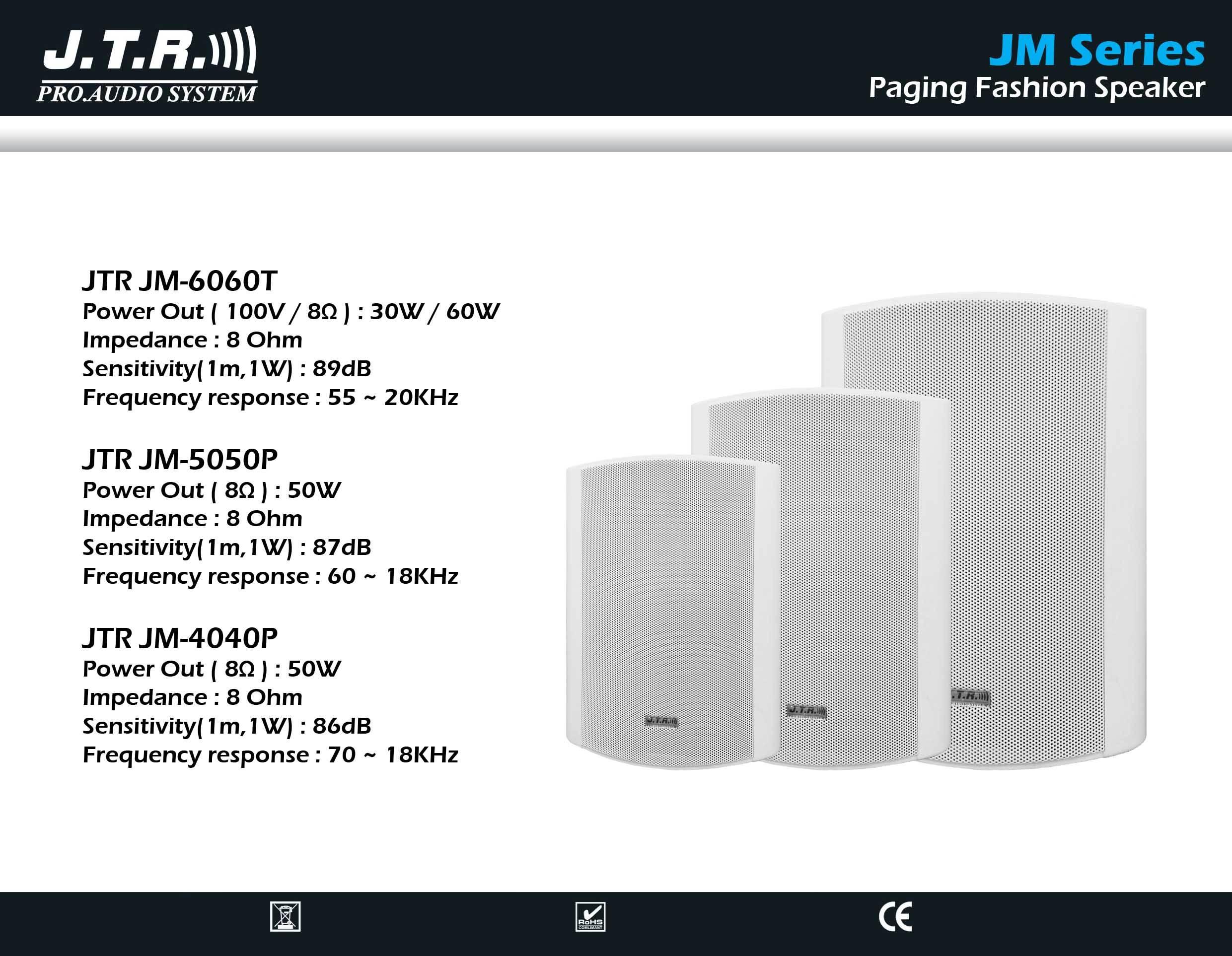 انواع بلندگو های دکوراتیو اهمی و ولتی محصول کمپانی JTR ( جی تی آر ) سری JM