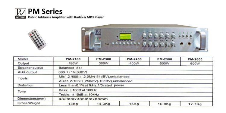پاور آمپلی فایر آنالوگ محصول کمپانی P.V ( پی وی ) سری Public Addrerss Amplifier PM Series