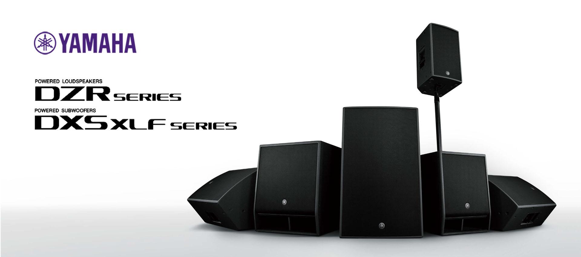 باند و ساب حرفه ای اکتیو ساخت کمپانی Yamaha( یا ) سری DZR/DXR